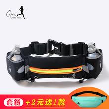 马拉松to步腰包男女to野装备防水户外运动双水壶跑步手机腰包