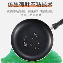 苏泊尔to底锅不粘锅to用多功能油炸煎蛋牛排电磁炉燃气通适用