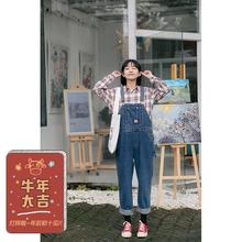 忠犬(小)to梨形自制-bo背带裤-秋季新式减龄宽松长式牛仔背带裤