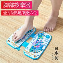日本进口足底按摩垫子足部穴位指压to13脚底按jo踩款趾压板