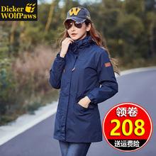迪克尔to爪户外中长71衣女男三合一两件套冬季西藏旅游登山服