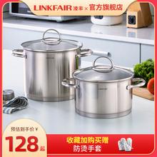 凌丰汤to304不锈ve加深大炖锅家用煮汤拉面卤肉锅电磁炉煮锅