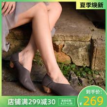Arttou阿木原创ve头单鞋女新式欧美复古真皮手工女鞋子