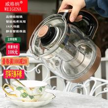 玻璃养to壶全自动家zx室多功能花茶壶煎药烧水壶电煮茶器(小)型