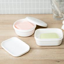日本进tpinomacw皂盒创意旅行便携皂盒浴室带盖沥水皂架