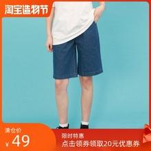 丹尼家 2tp221春夏kj腰纯色宽松阔腿大码mm五分牛仔短裤 女