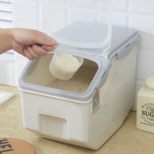 包邮3tp斤装密封储ld轮大米面粉储物箱米缸盒厨房防潮防虫