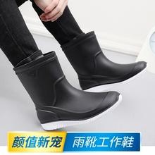 时尚水tp男士中筒雨ld防滑加绒胶鞋长筒夏季雨靴厨师厨房水靴