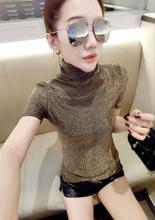 欧洲站tp020春装ld底衫欧货女士洋气(小)衫高领短袖t恤紧身上衣