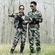 迷彩服tp装男女作训ld兵军装夏户外丛林透气耐磨工作服