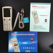 icotpy5电子钥ld卡读卡器加密IC电梯卡停车卡id卡复制器