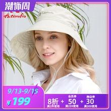 快乐狐tp帽子女士春ld晒帽女防紫外线双面戴户外遮阳帽5127