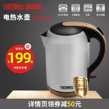 膳魔师tpHA-13ld电热家用304不锈钢烧可团购刻字定制