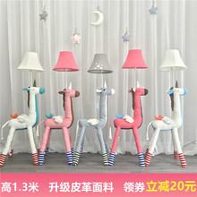 可爱卡tp台灯创意儿ld革布卧室独角兽动物落地护眼立式喂奶灯