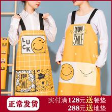 可爱卡tp厨房时尚男ld烘焙家用定制防水围腰