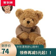 柏文熊tp迪熊毛绒玩ld毛衣熊抱抱熊猫礼物宝宝大布娃娃玩偶女