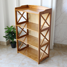 楠竹书tp置物架现代ld书架办公室落地书柜实木多层