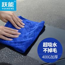 汽车擦tp巾洗车布清ld专用工具吸水毛巾加厚不掉毛布