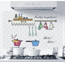厨房防tp烟贴纸油烟ld温防油防水自粘透明瓷砖柜灶台装饰墙贴