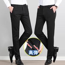 休闲裤tp高弹力修身ld韩款英伦男士西裤直筒商务男裤潮长裤子