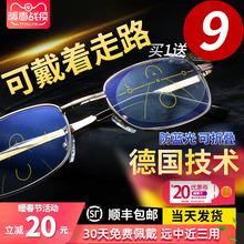 男自动tp节度数远近ld清防蓝光折叠便携女老的眼镜