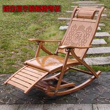 摇椅躺tp大的老的休ld阳台逍遥椅子竹懒的折叠午休家用摇摇椅