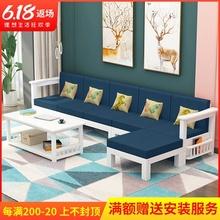 白漆组tp客厅木质沙ld型松木三的转角单的木沙发简约