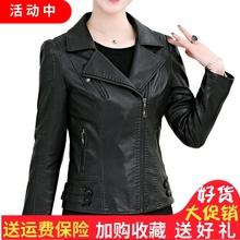 中年女tp短式皮衣春ld妈妈装时尚PU皮夹克40-50岁妇女(小)外套