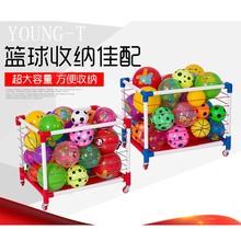 幼儿园tp球架多层推ld足球框皮球筐装球篓宝宝塑料篮球收纳架