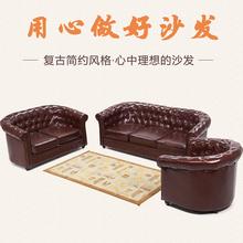 欧美式tp古拉扣围椅ld欧卡座服装店(小)沙发网红式