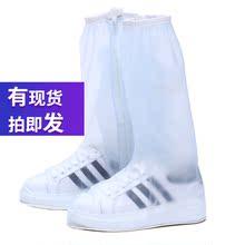 男女通tp宝宝鞋套防ld防滑加厚耐磨长筒高筒雨鞋套防护鞋套