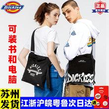 dictpies斜挎ld包时尚帆布包袋女男大学生上课单肩包书包B004