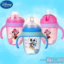 迪士尼tp宝(小)奶瓶宽ld手柄婴宝宝喝水鸭嘴吸管杯子新生儿硅胶