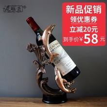 创意海豚红tp架摆件家居re厅酒庄吧工艺品家用葡萄酒架子