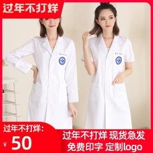 韩版白大褂女长袖医生服护士服短袖