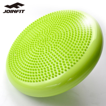 Joitqfit平衡kw康复训练气垫健身稳定软按摩盘宝宝脚踩瑜伽球