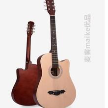 旅行男tq生女孩尤克kw他玩具乐器零基础成的38寸41寸木质男孩