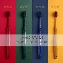 现货 tqMORTAvx木萄软毛细宽头竹炭纤维护龈2只装便携牙刷套装