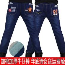 童装男tr加棉加绒牛r8童裤子中大童棉裤加厚冬季男孩长裤新式