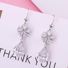 S92tr银花朵耳环bz韩国简约长式耳钉水晶日韩时尚显脸瘦的耳坠