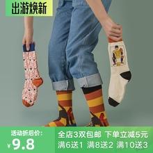 原创可tr有趣创意中di男女长袜嘻哈涂鸦袜子女ins潮花袜子