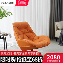极简单tr 真皮躺椅ge约现代轻奢旋转客厅懒的休闲单的沙发椅