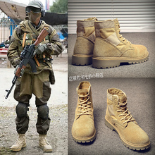 工装靴tr士冬季中帮ge种兵战狼加绒男鞋高帮作战靴户外马丁靴
