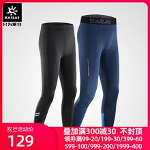 春秋凯tr石户外跑步ge男女式冰感透气弹力运动长裤KG430091