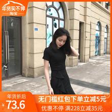 赫本风tr出哺乳衣夏ge则鱼尾收腰(小)黑裙辣妈式时尚喂奶连衣裙