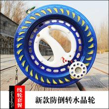 潍坊风筝线轮握轮大轴承防倒转塑料tr13免费缠ge海钓轮Q16