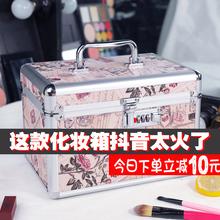 化妆箱带锁便携双层大容量收纳盒品家tr14硬的密in能化妆包