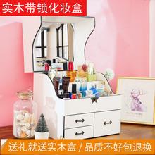 化妆品tr纳盒防尘实in容量带锁镜子梳妆网口红轻奢护肤置物架