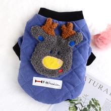 加厚(小)tr棉袄狗狗冬st型犬比熊泰迪两脚棉衣外套加绒宠物衣服