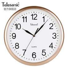 TELtrSONICns星静音挂钟客厅简约时尚卧室餐厅会议室现代石英钟